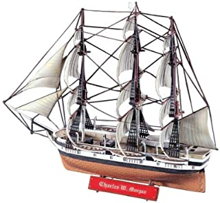 Academy New Bedford Whaler Model Kit