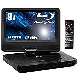 9インチ ポータブル ブルーレイ プレーヤー 車載用バッグ HDMI端子搭載 [ブルーレイもDVDも楽しめる] BD DVD 車載用 USB SD 高画質 ポータブルDVD 【国内メーカー保証1年】 t007