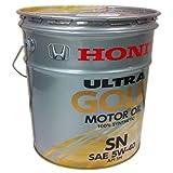 Honda(ホンダ) エンジンオイル ウルトラ GOLD SN 5W40 20L