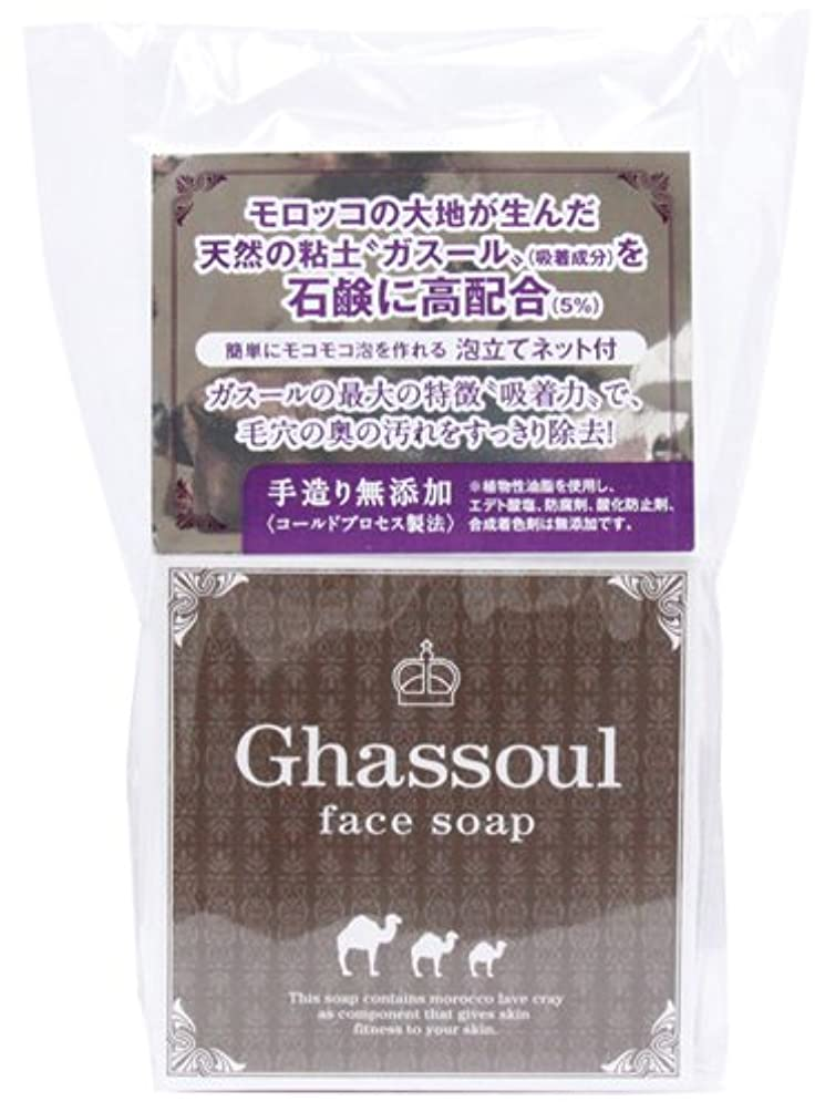 誘導とティーム神秘進製作所 Ghassoul face soap ガスールフェイスソープ 洗顔 100g