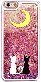 iPhone 8 / 7 Compatible , Dynamic Glitter Bling Hard Case Bumper  Clear Cover - Black White Sailor Cats Sit Under the Moon