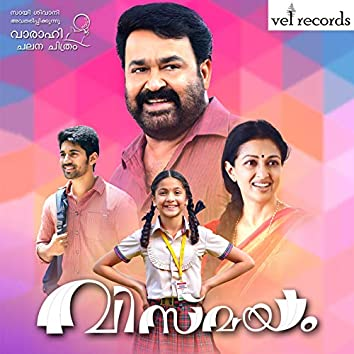Vismayam (Original Motion Picture Soundtrack)