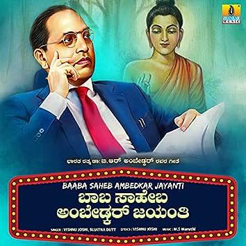 Baaba Saheb Ambedkar Jayanti - Single