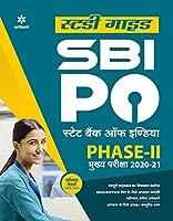 SBI PO Phase 2 Main Exam Guide 2020 Hindi