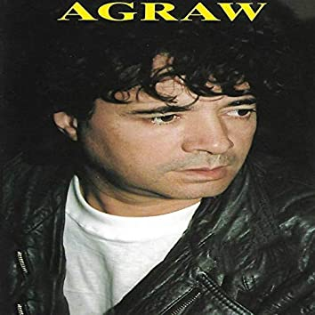 Nig Wavrid Adaw Wavrid (Ali Baba & Les 40 voleurs)
