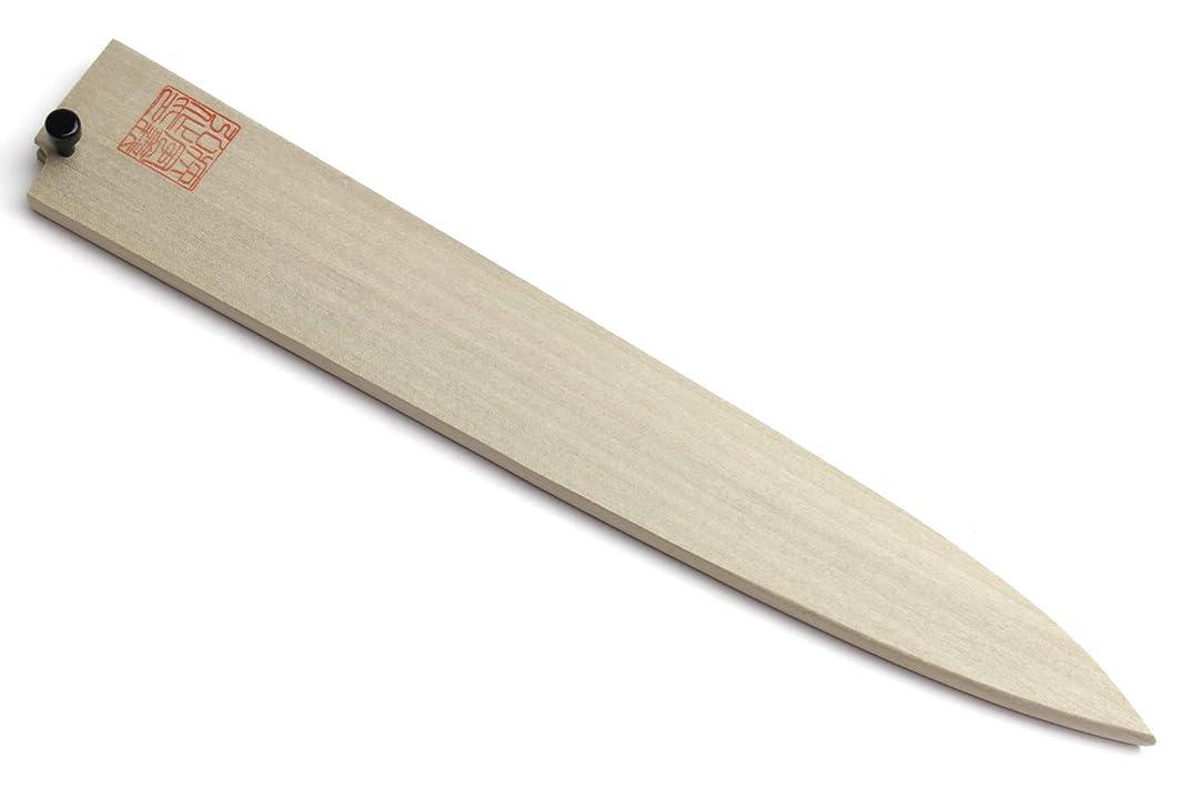 Yoshihiro Natural Magnolia Wood Saya Cover Blade Protector for Yanagi (270mm)