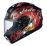 オージーケーカブト(OGK KABUTO)バイクヘルメット フルフェイス AEROBLADE5 DRAGON(ドラゴン) ブラックレッド (サイズ:M) 584382