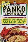 Kikkoman Panko Japanese Style Bread Crumbs Whole Wheat (Pack of 4) by Kikkoman