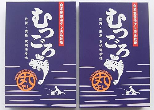 川田食品 丸干しむつごろう 3匹箱×2個セット
