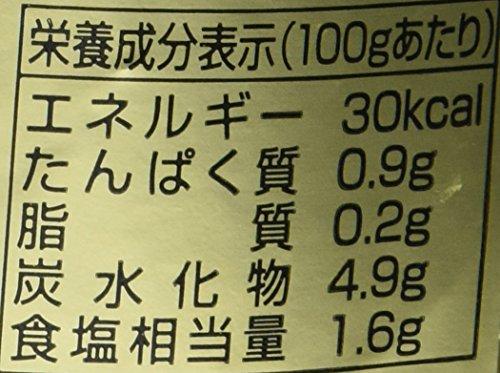 ウイングエース キューネ ガーキンス 瓶 370ml [4644]