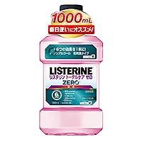 [医薬部外品] 薬用 リステリン マウスウォッシュ トータルケアゼロ 1000mL ノンアルコールタイプ