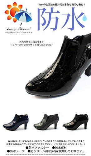 [カイト株式会社]4.0cm生活防水設計・サイドゴアレインブーティ【14-640256】M/ネイビー