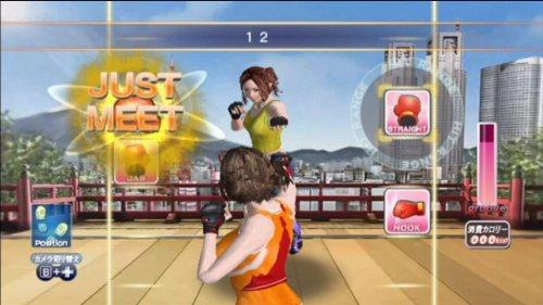 ロケットカンパニー『シェイプボクシング2Wiiでエンジョイダイエット!』