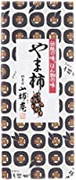 [國和産業] 菓子 山柿庵 やま柿 8個