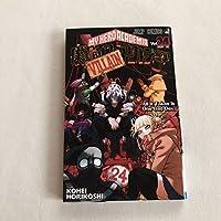 初版 僕のヒーローアカデミア 24巻 堀越 耕平 VOL.24 MY HIRO ACADEMIA ジャンプ コミック 漫画 マンガ まんが JUMP COMICS