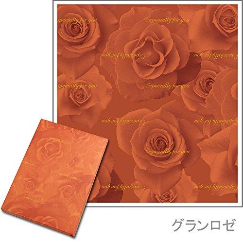 シャディグルメカタログギフトBONAMUSE(ボナミューズ)トレビアーノ包装紙:グランロゼ