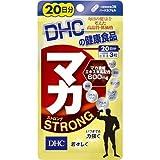 DHC マカ ストロング 20日分