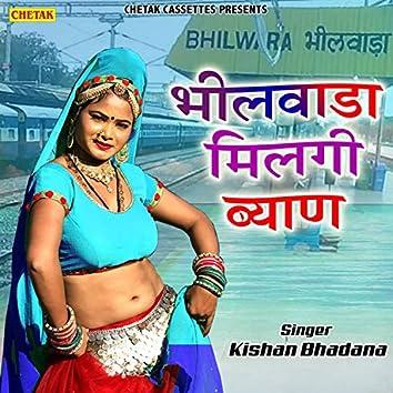 Bhilwada Milgi Byan