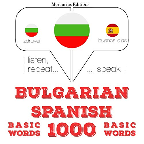 Bulgarian - Spanish. 1000 basic words cover art