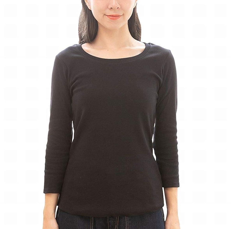 驚勇敢な韓国語[Happy Honu(ハッピーホヌ)] コットン フライス Tシャツ 無地 大きいサイズ ゆったり 綿100 レディース M ~ 4L 長袖or8分丈 1枚組or2枚組