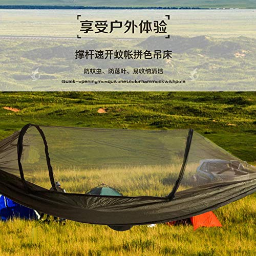 Outdoor Parachute Cloth Hammock With Mosquito Net Ultralight Nylon Double Automatic Camping Air Tent-Royal Blue + Light Blue