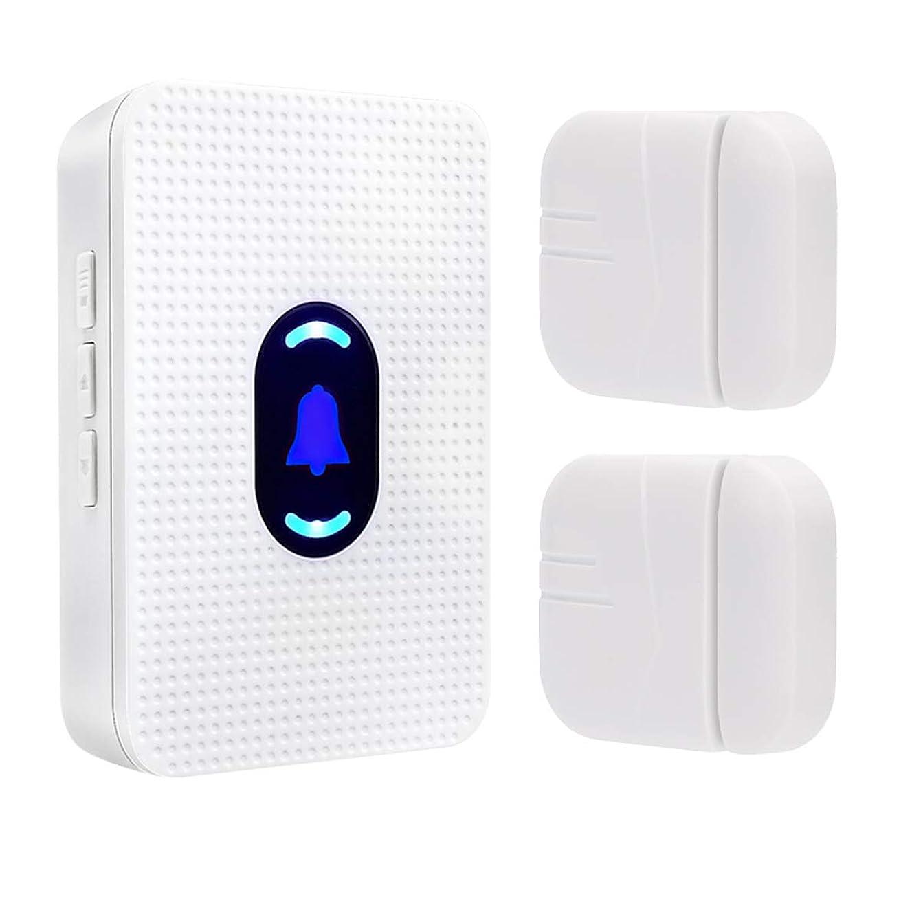 Door Window Open Chime Entry Alert Wireless Door Sensor For Home Store Apartment Office Entrance 2 Magnetic Sensor & 1 Receiver