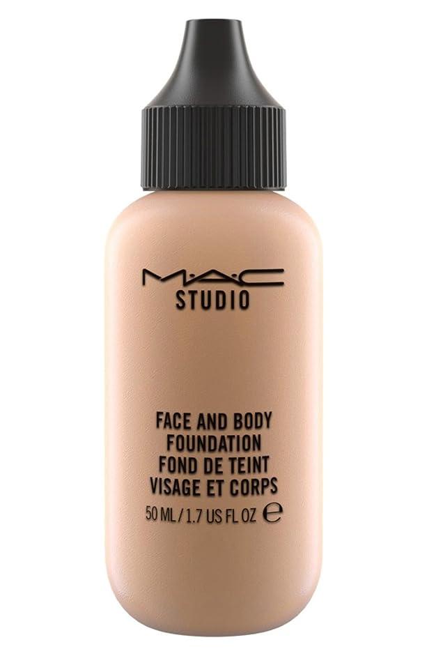 迫害朝の体操をする逆説[MAC ] Macフェイス/ボディ基盤C7 - MAC Face/Body Foundation C7 [並行輸入品]