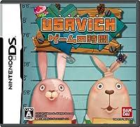 USAVICHゲームの時間 (通常版)