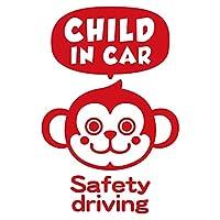 imoninn CHILD in car ステッカー 【パッケージ版】 No.68 サルさん (赤色)