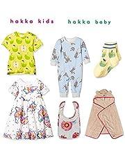 【参考価格から最大60%OFF】hakka kids、hakka babyの人気商品がお買い得