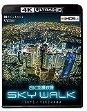 ビコム 4K Relaxes 8K空撮夜景 SKY WAL...[Ultra HD Blu-ray]