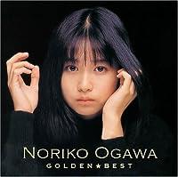 Golden Best by Noriko Ogawa (2006-03-01)