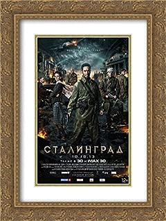 Stalingrad 18x24 Double Matted Gold Ornate Framed Movie Poster Art Print