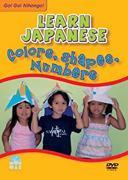Japanese for Children  Go! Go! Nihongo! Colors Shapes Numbers