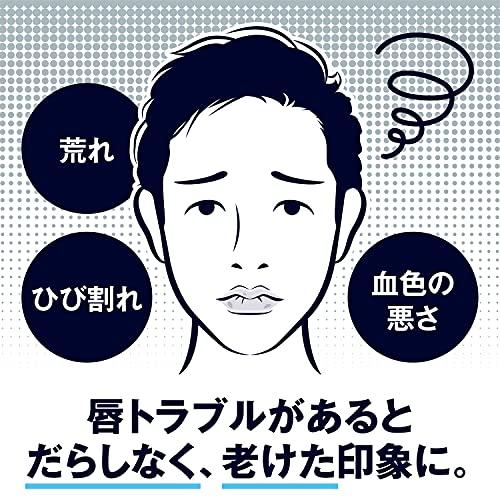 【医薬部外品】LUCIDO(ルシード)薬用トータルケアリップ男性用ライトベージュマットタイプ