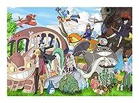 BBJOZ クラシックアニメ漫画のジグソーパズル木製300/500/1000ワンピース大人子供のパズルのおもちゃクリエイティブギフト BBJOZ DQYC (Size : 300pcs)