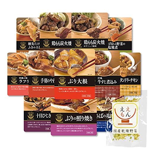 レトルト 惣菜 おかず 野菜 魚 肉 12食 詰め合わせ 国産乾燥野菜 セット 膳 常温保存