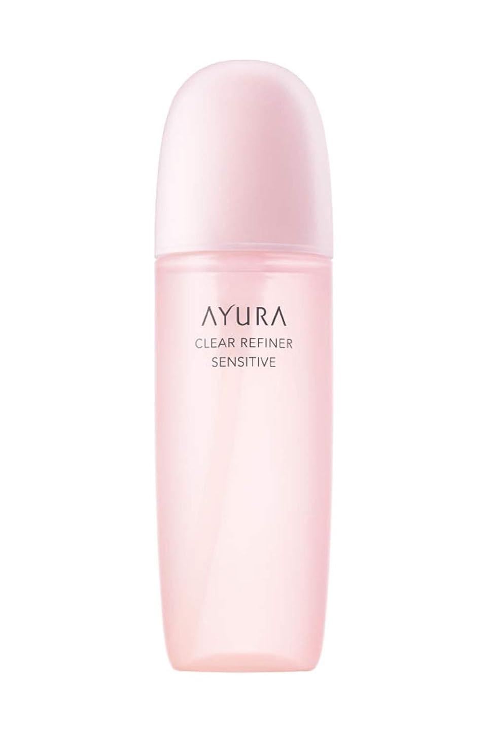 団結する友情リハーサルアユーラ (AYURA) クリアリファイナー センシティブ (医薬部外品) < 化粧水 > 200mL 不要な角質を取り除く 角質ケア 化粧水 敏感肌用