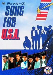 チェッカーズ SONG FOR U・S・A