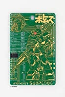 FLASH スコープドッグ 基板アート IC-カードケース
