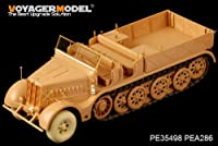 WWII ドイツ Sd.Kfz.9 ファモ 基本パーツ(タミヤ 35239 35246キット対応) [PE35498] WWII German Sd.Kfz.9 Famo basic(For TAMIYA 35239 35246)
