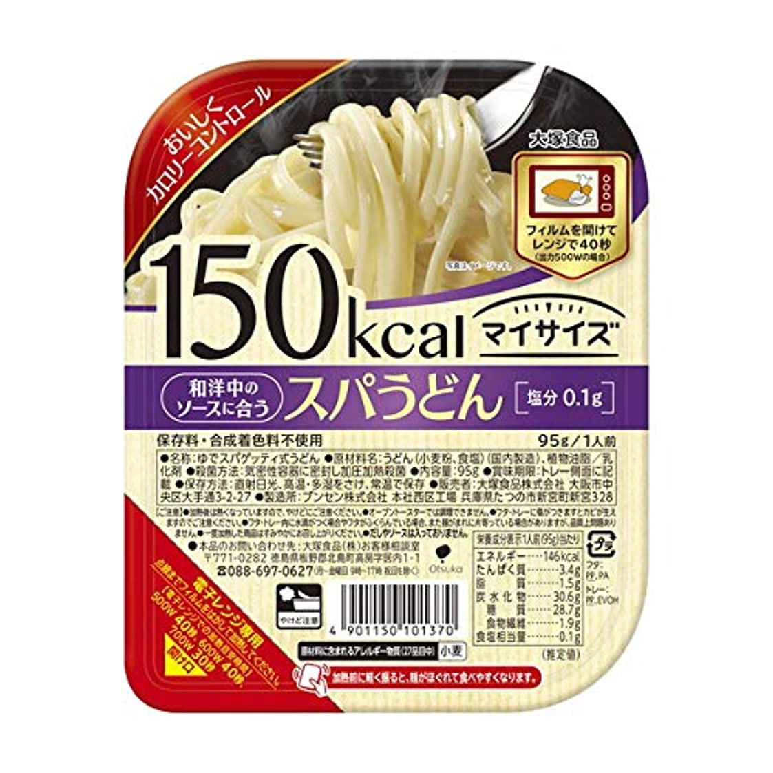 発音するコモランマ粒大塚食品 マイサイズ スパうどん 95g【6個セット】