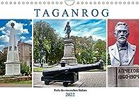 Taganrog - Perle des russischen Suedens (Wandkalender 2022 DIN A4 quer): Sehenswuerdigkeiten der Stadt Taganrog (Monatskalender, 14 Seiten )