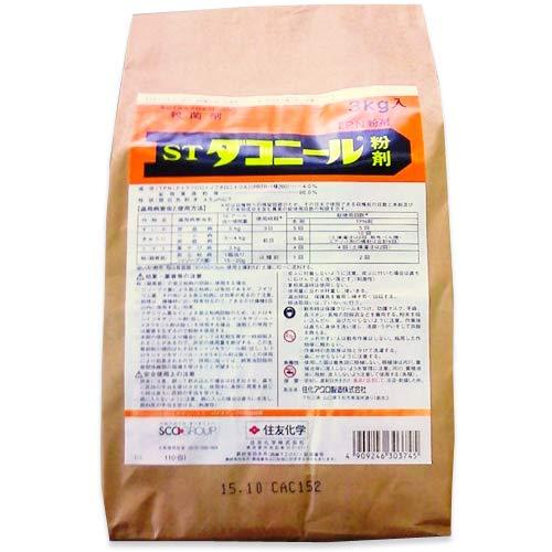 住友化学 ダコニール粉剤 3 3kg
