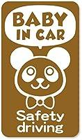 imoninn BABY in car ステッカー 【マグネットタイプ】 No.46 パンダさん2 (ゴールドメタリック)