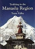 Trekking in the Manaslu Region & Tsum Valley