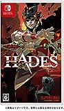 HADES(ハデス)-Switch (【特典】「HADES」オリジナルサウンドトラックのダウンロードコード/キャラクター大全 同梱)