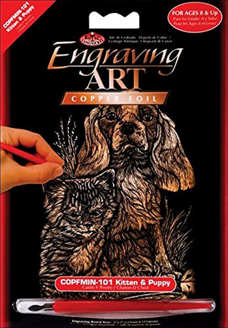 ROYAL BRUSH COPMIN-101 Mini Copper Foil Engraving Art Kit, 5 by 7-Inch, Kitten and Puppy