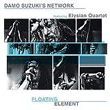Floating Element [Vinilo]