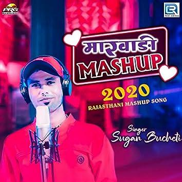 Marwadi Mashup